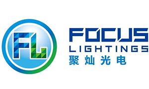 LED圈首份半年报出炉,净利润增长近163%