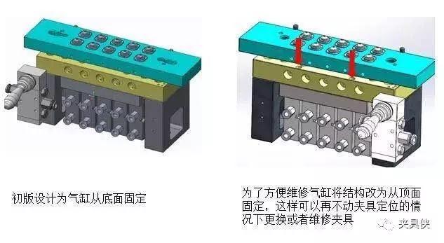 小零件设计、程序优化、工艺改进案例大全  第2张