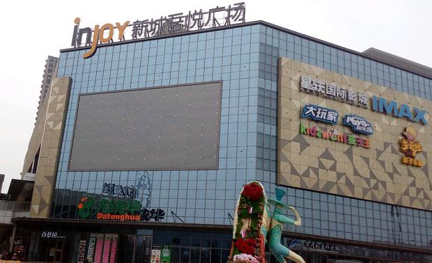 常州吾悦广场:你知道常州有几个吾悦广场吗?