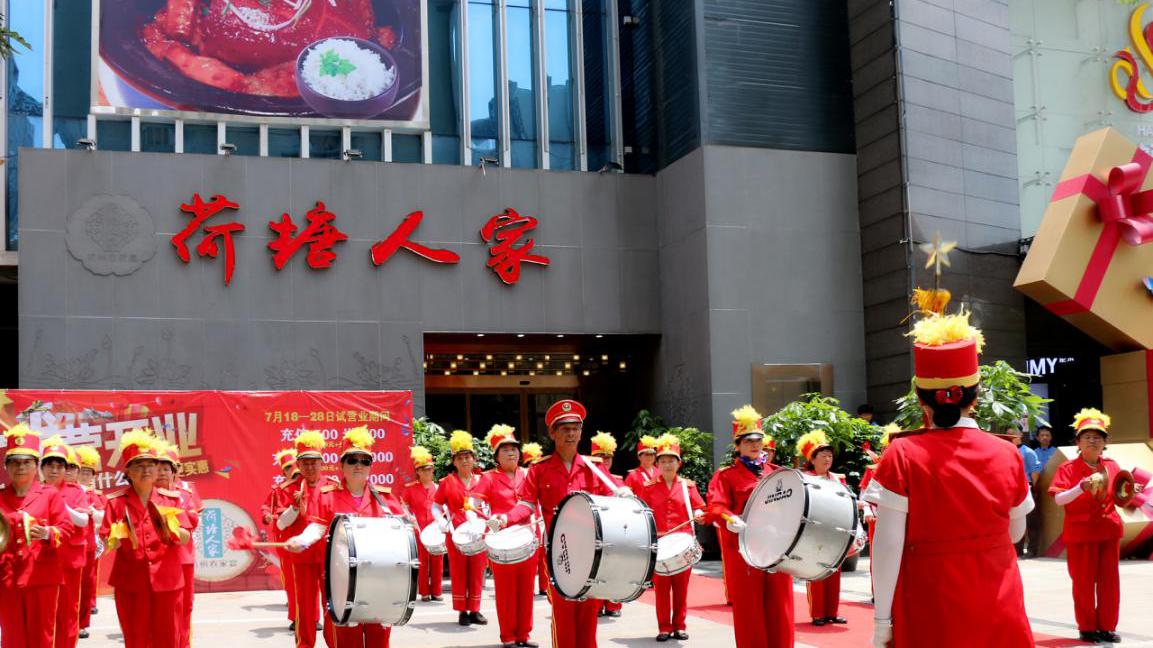 """?#26114;商?#20154;家""""杭州菜,郑州试营业开门红!"""