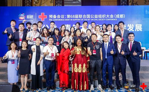 纸贵科技参加第68届联合国公益组织⼤会(中国)预备会议