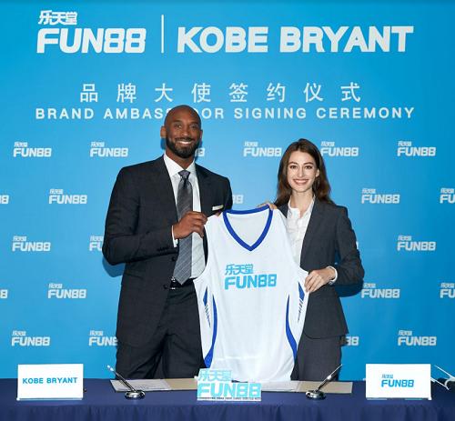 篮坛巨星科比·布莱恩特携手亚洲第一体育平台,与您一起让梦飞翔!