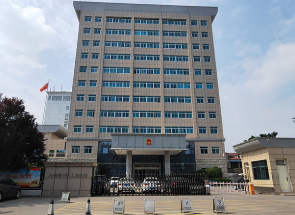 安徽亳州:一张百万借条引发的纠纷