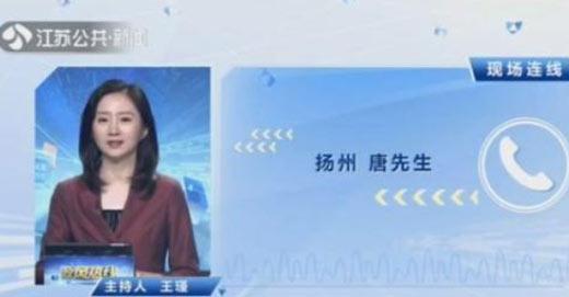 最新消息:江苏国企领导人平均年薪63万