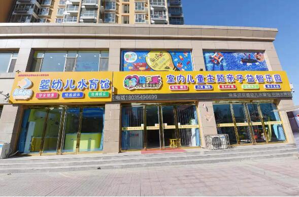 佳贝爱亲子乐园爱心捐赠活动在祁县贾令镇沙堡举行