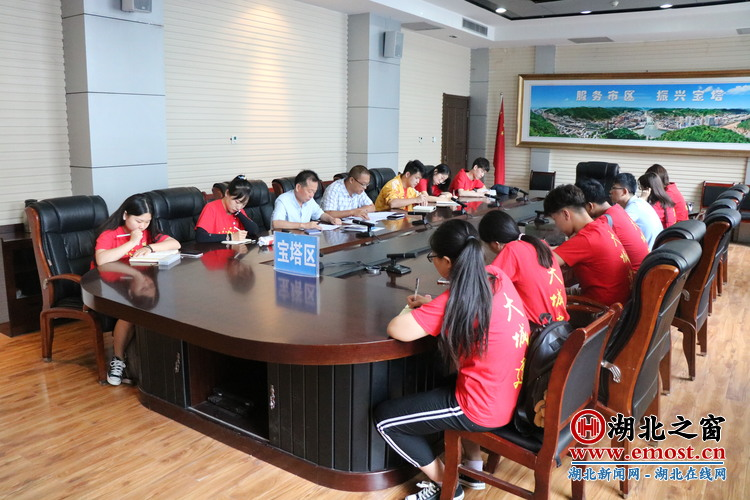 武汉科技大学:直戳扶贫痛点 共谋发展之路