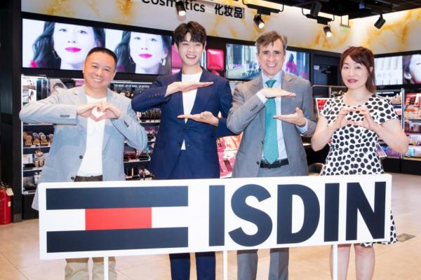 ISDIN怡思丁携首位品牌全球代言人魏大勋 引领抗光老新趋势