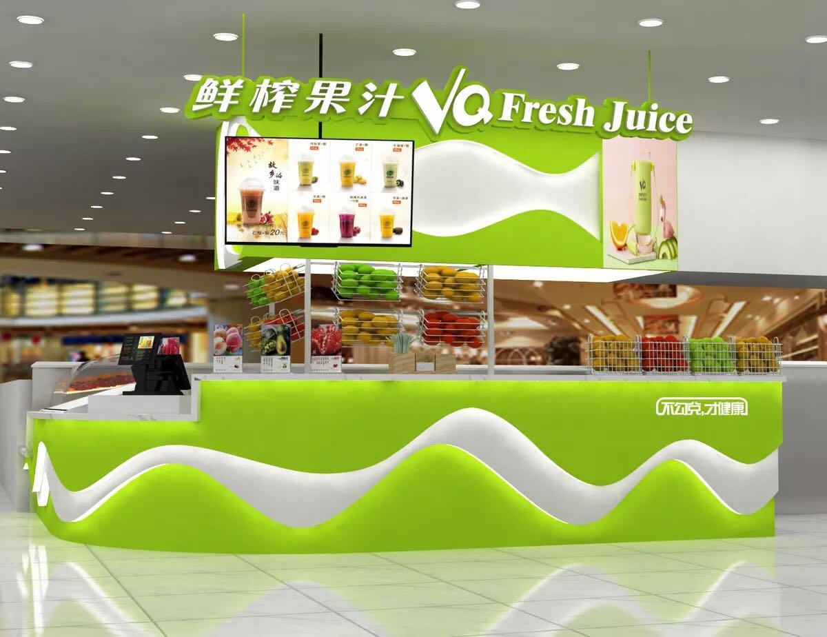鮮榨果汁店