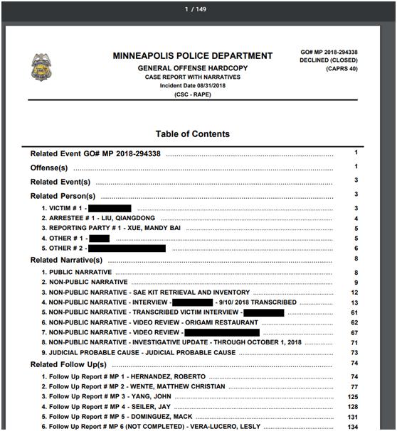 问询录音首曝光!美国警方公布刘强东案149页档案的照片 - 3