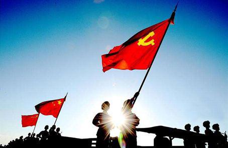 新时代的中国国防背景下,国防科研机构构建现代化武器装备体系管理的区块链尝试