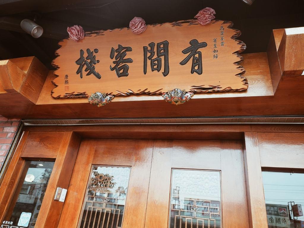 茶楼店面招牌如何设计