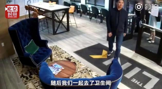 刘强东案最新档案公布:女方称刘强东要离婚娶她的照片 - 3