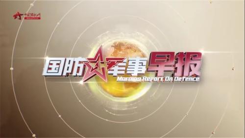 CCTV-7军事农业频道改为国防军事频道 建军节开播的照片 - 3