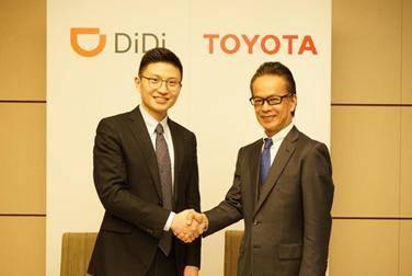 豐田投資滴滴6億美元 將與其成立合資公司