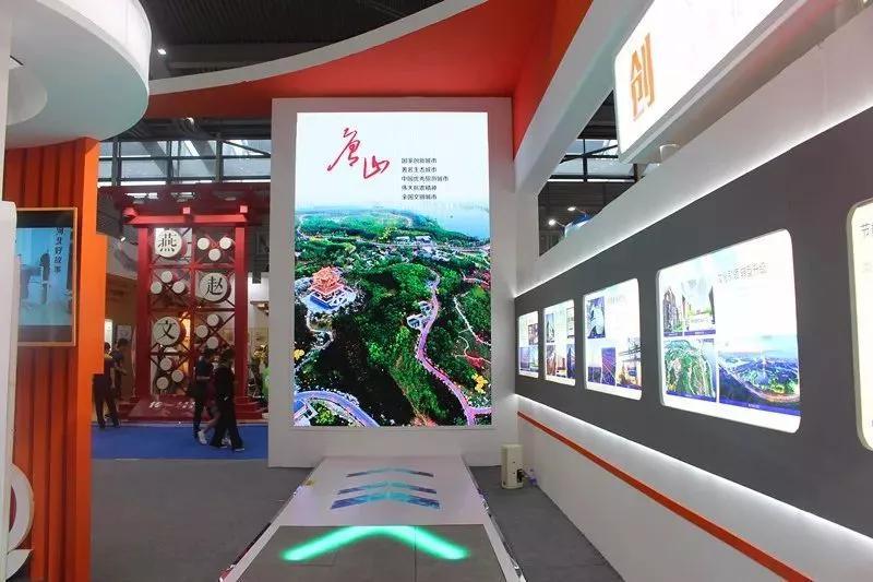 在深圳,河北惊艳了世界!厉害了我的河北……