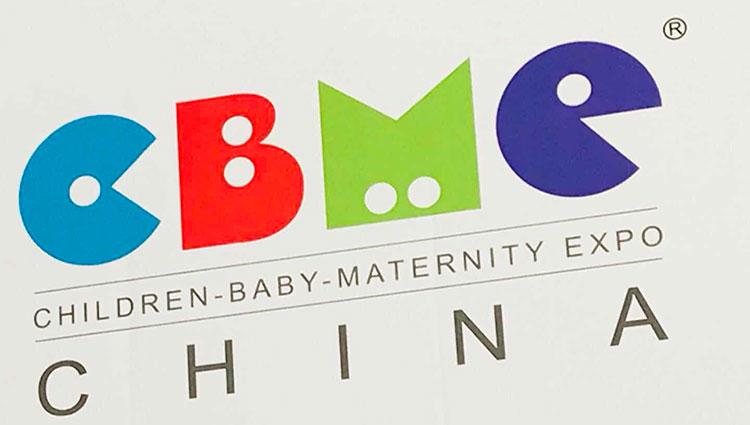 2019CBME中国孕婴童展盛大开幕 七季与您相约上海