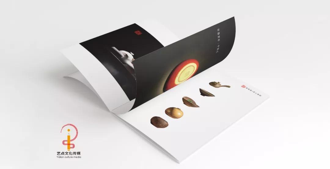 工作室宣传画册设计