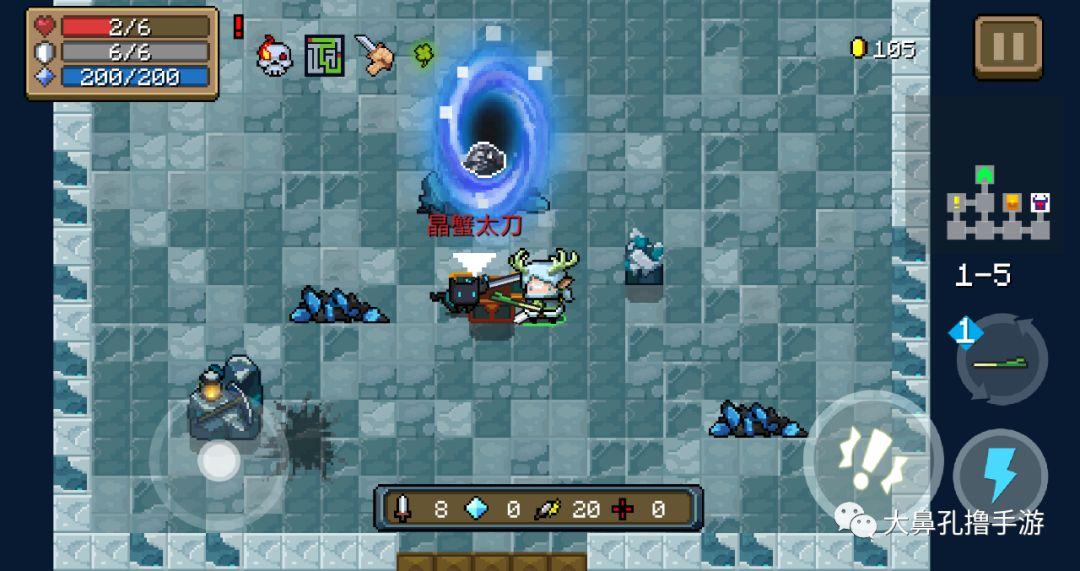 """元氣騎士:雪原三巨頭之""""藍礦守護者""""水晶巨蟹"""