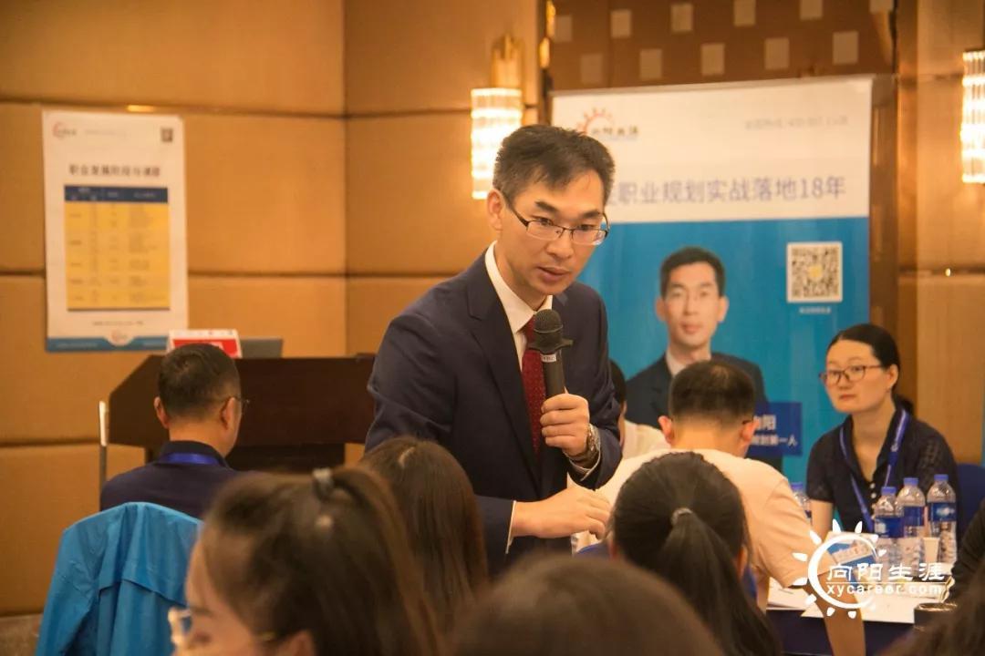 向陽生涯CCP生涯規劃師132期上海班