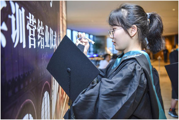 2019_IAR常青藤科研思维实训营在沪完美落幕
