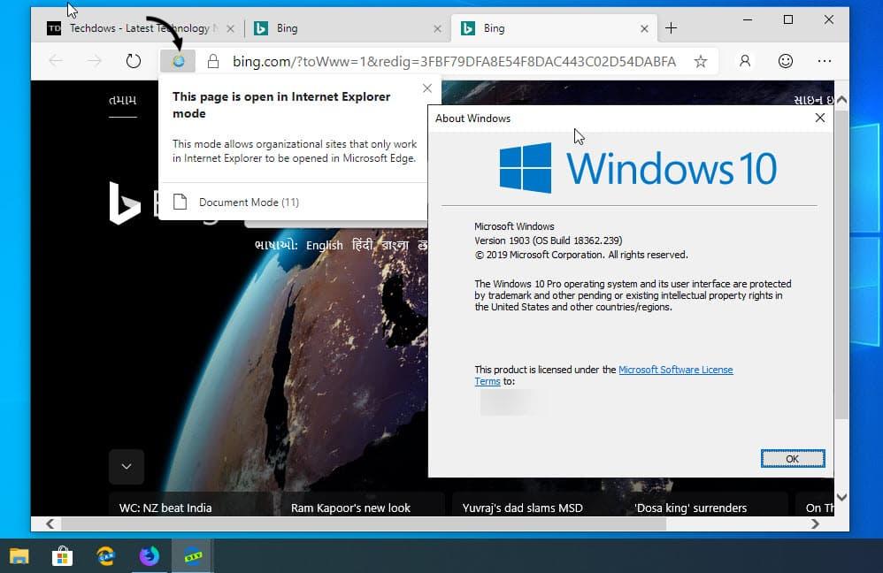 Edge浏览器的IE模式不给用户使用?的照片 - 1