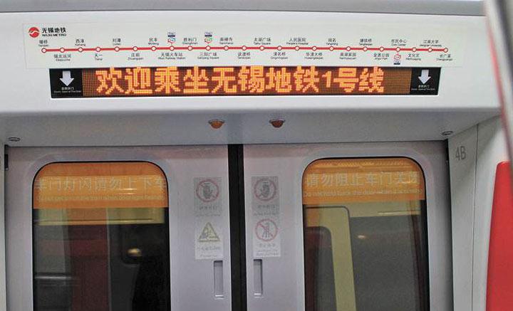 无锡地铁2号线~7号线的走向及站点公布