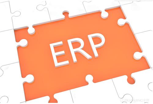 ERP系统开发多少钱