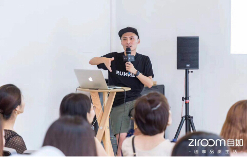 银杏树下的分享者第59回|青年艺术家贾靖的艺术融合之旅