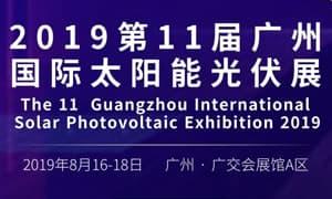 广州国际太阳能光伏展:商机流淌,诱惑四溢
