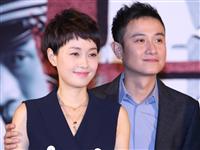 文章馬伊琍離婚:馬伊琍方否認新男友系高偉光