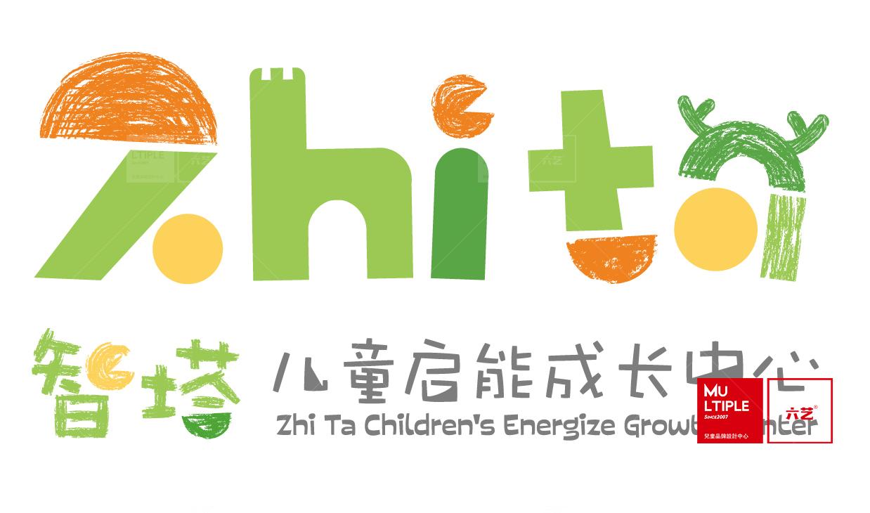 幼儿园VI设计中字母的运用