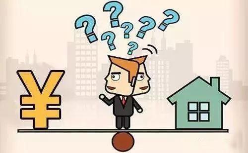 现在有30~50万现金,两年内该换成房产还是继续存钱储蓄?
