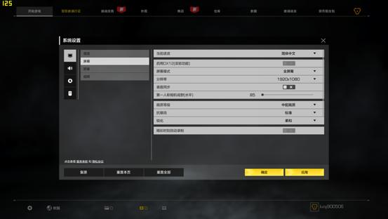 酷睿i5-9400F用来玩游戏值不值得买?看完就明白的照片 - 17