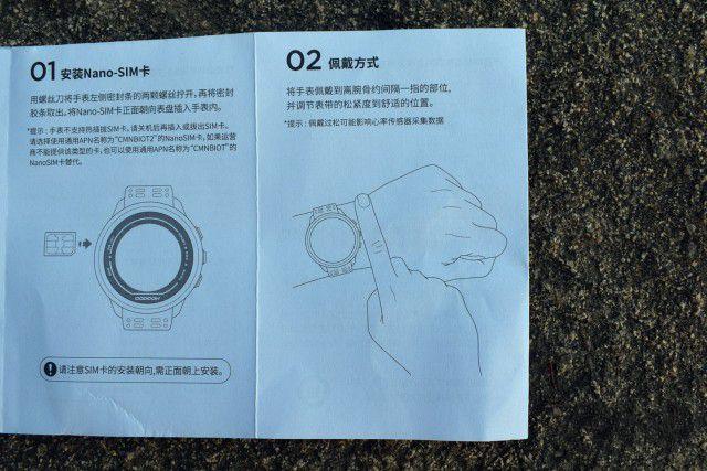 咕咚运动手表N3 监测功能丰富 定位快