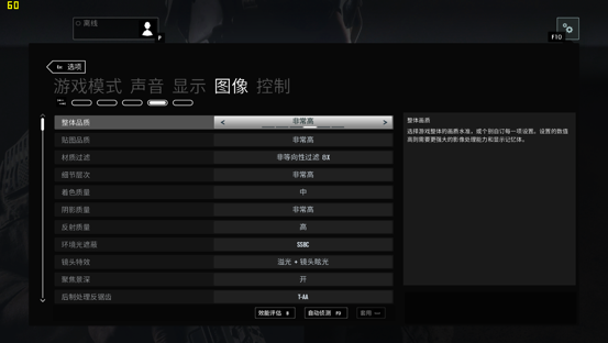 酷睿i5-9400F用来玩游戏值不值得买?看完就明白的照片 - 20