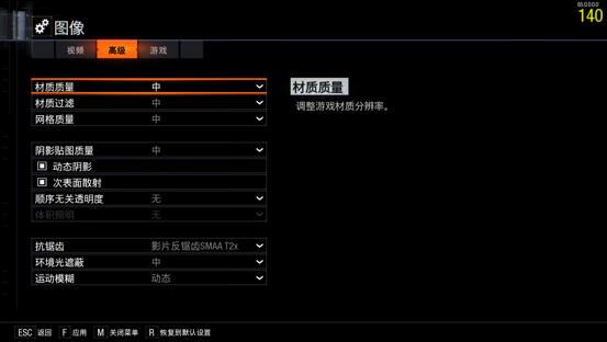 酷睿i5-9400F用来玩游戏值不值得买?看完就明白的照片 - 9