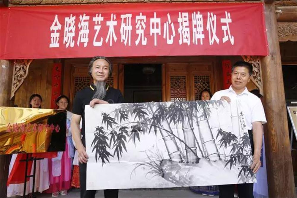 金晓海艺术研究中心在古城张掖揭牌