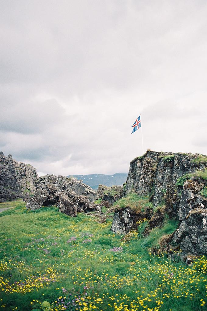 黄花地与冰岛国旗