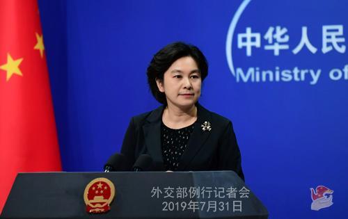 外交部回应美方称制裁中国留学生