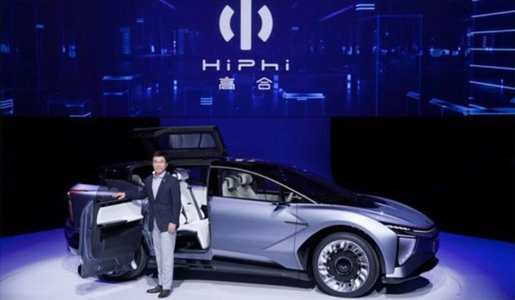 高合HiPhi全球首发 华人运通首款智能车亮相-XI全网