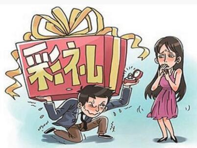 女方要彩礼被指是卖女儿,那要求男方倒插门,孩子随母姓,你能接受吗?