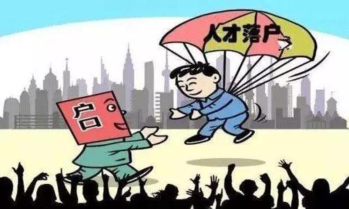 武汉落户政策:大专学历以上可全员落户。网友:为了撑房价?