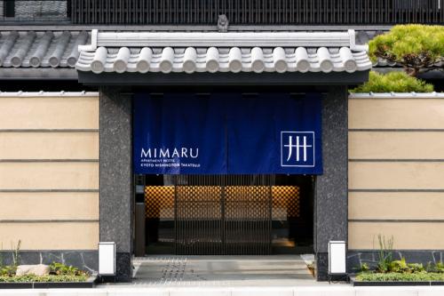方便·安心的观光体验,MIMARU酒店是追求品质旅行者最合适的选择!