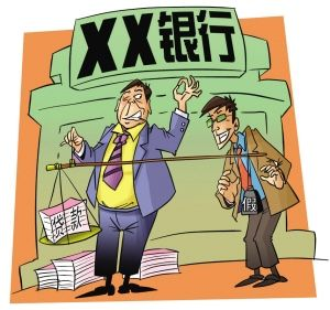 皮包公司骗贷1.26亿,洛阳银行暴露的不只是风控问题