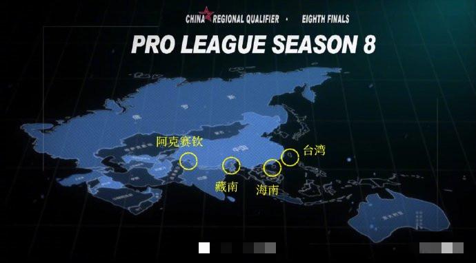 热播剧《亲爱的,热爱的》中国地图残缺,究竟是无心之失还是有意为之?