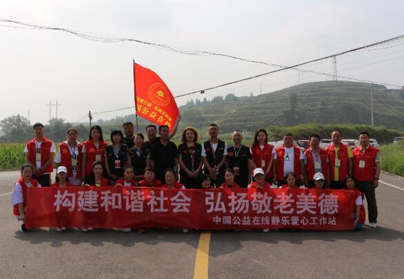 中国公益在线静乐爱心工作站慰问娘子神乡牛泥村4户五保户孤寡老人
