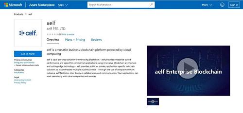aelf先后上架亚马逊AWS和微软Azure,构建区块链+云计算蓝图