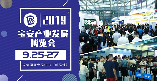 去年深圳机器人产值近1200亿,同比增长近14%