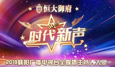 襄阳广播电视台全媒体主持人大赛采用Blackmagic Design搭建现场4K播出系统