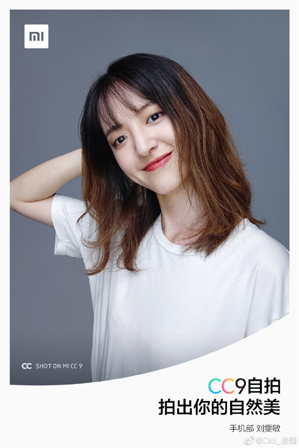 小米举办最美员工大赛:清河佟丽娅、全智贤上镜的照片 - 3